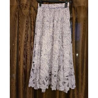 リランドチュール(Rirandture)のリランドチュール ロングスカート 0(ロングスカート)