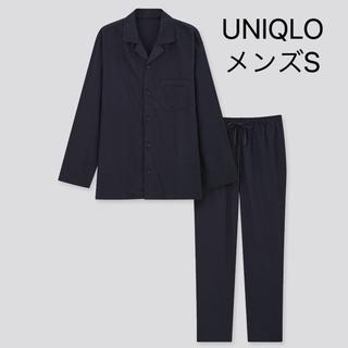 ユニクロ(UNIQLO)のユニクロ フランネルパジャマ ネイビー 綿100% メンズ Sサイズ(その他)