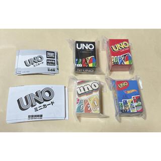 UNO ミニカード  4種  ガチャ コンプ(トランプ/UNO)