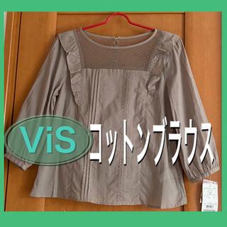 ヴィス(ViS)の新品♡ViS ♡薄手ブラウス♡七分袖♡透け感あり♡茶系♡コットン100%(シャツ/ブラウス(長袖/七分))