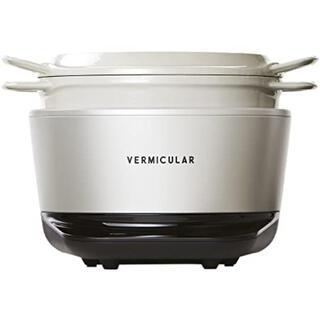 Vermicular - バーミキュラ ライスポット 5合炊き シーソルトホワイト RP23A 新品未使用