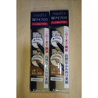 カネボウ(Kanebo)のメディアWアイブロウペンシル&パウダーLB-12本セット(パウダーアイブロウ)