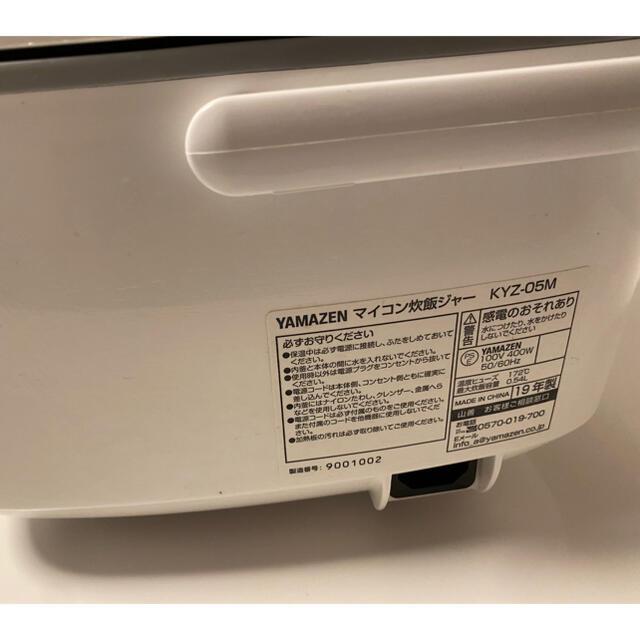 山善(ヤマゼン)のYAMAZEN 炊飯器 2019年製 スマホ/家電/カメラの調理家電(炊飯器)の商品写真