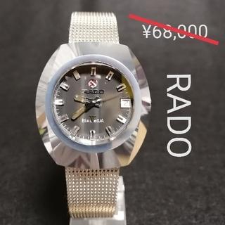 ラドー(RADO)のRADOラドー★バルボアV♦極美品♥稼働良好♬自動巻♪メンズ腕時計●ヴィンテージ(腕時計(アナログ))