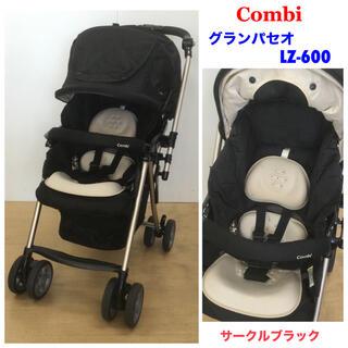 combi - ☆コンビ☆高級ベビーカー グランパセオ LZ-600 サークルブラック