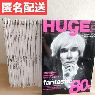 フラグメント(FRAGMENT)のファッション雑誌「HUgE」30冊セット ヒュージ 藤原ヒロシ NIGO 高橋盾(ファッション)