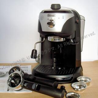 DeLonghi - デロンギ エスプレッソ・カプチーノメーカー EC221B ラテ・カプチーノ