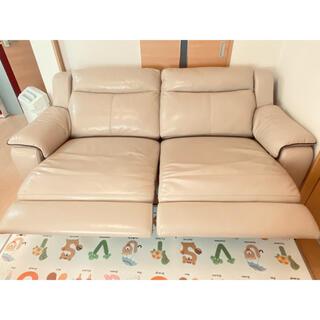 オオツカカグ(大塚家具)の9月末まで出品 購入価格49万程 大塚家具 2.5人掛け リクライニングソファ(リクライニングソファ)