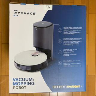 貴也様専用 新品未使用 DEEBOT OZMO T8+ お掃除ロボット(掃除機)