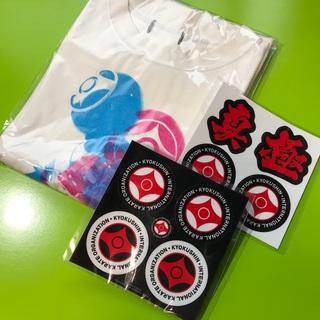 極真空手 ■Tシャツ ■ボールペン ■ラバーキーホルダー(Tシャツ/カットソー)