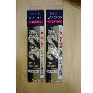 カネボウ(Kanebo)のメディアWアイブロウペンシル&パウダーDB-12本セット(パウダーアイブロウ)