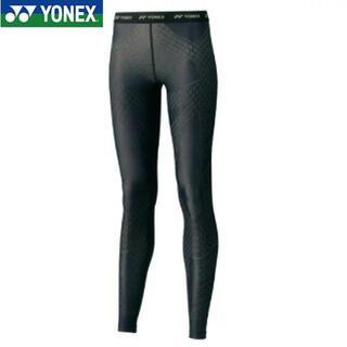 YONEX - 【ヨネックス 】高機能 ロングスパッツ  Lサイズ STB-A2508 ブラック