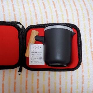 エインズレイ(Aynsley China)の中国茶器とエインズレイカトラリーセット【お値下げ不可🙇♂️】(食器)