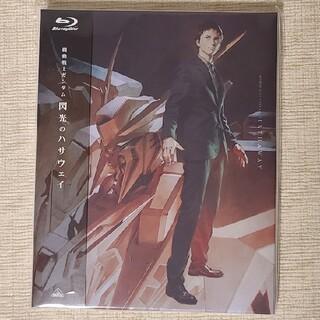 バンダイナムコエンターテインメント(BANDAI NAMCO Entertainment)の【BD】映画 機動戦士ガンダム 閃光のハサウェイ 劇場先行通常版 Blu-ray(アニメ)