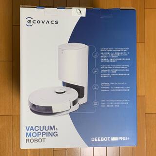 新品未使用 DEEBOT N8 PRO+ ロボット掃除機(掃除機)