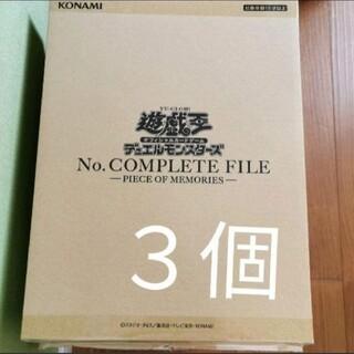 遊戯王 No.COMPLETE FILEナンバーズコンプリートファイル 未開封 (Box/デッキ/パック)