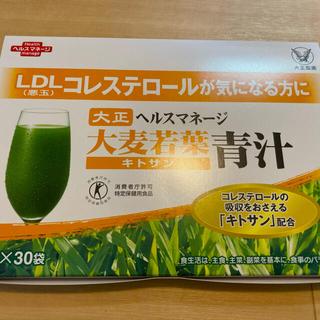 タイショウセイヤク(大正製薬)の大正製薬ヘルスマネージ 大麦若葉青汁 30袋(その他)