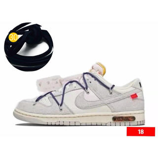 OFF-WHITE × NIKE DUNK LOW The50 適用紐 30(その他)