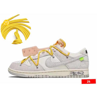 OFF-WHITE × NIKE DUNK LOW The50 適用紐 29(スニーカー)