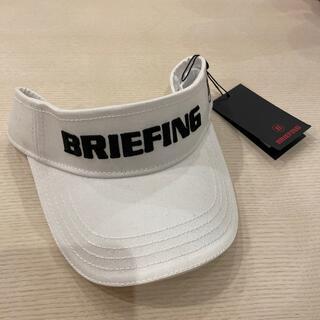 ブリーフィング(BRIEFING)の*新品ブリーフィング ゴルフキャップ*(ウエア)