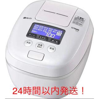 タイガー(TIGER)のタイガー 圧力IH炊飯器 5.5合炊きJPC-G100WA(炊飯器)