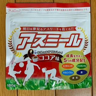 アスミール ココア味 180g 1袋(その他)
