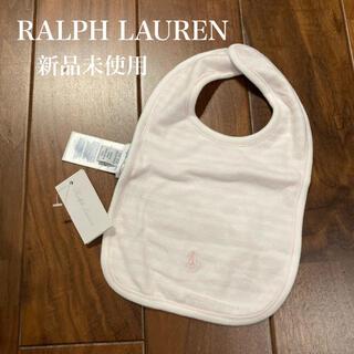 ラルフローレン(Ralph Lauren)のRALPH LAUREN ラルフローレン スタイ よだれかけ(ベビースタイ/よだれかけ)