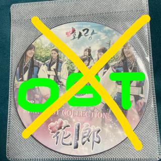 花郎 OST COLLECTION DVD(テレビドラマサントラ)