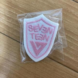 セブンティーン(SEVENTEEN)の《SEVENTEEN》ファンクラブグッズ バッジ(K-POP/アジア)