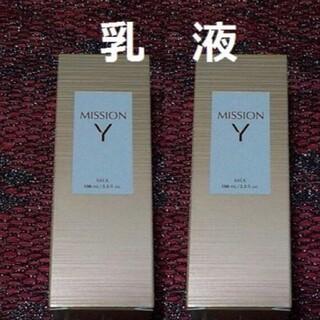 エイボン(AVON)の2本 ミッションY ミルク 100ml エフエムジー&ミッション(エイボン)(乳液/ミルク)