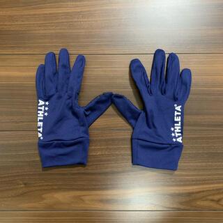 アスレタ(ATHLETA)のアスレタ フィールドプレーヤーグローブ(手袋)(その他)