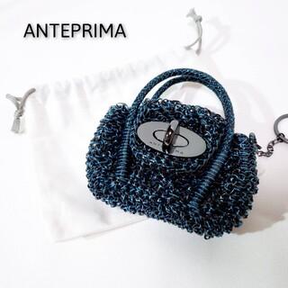 アンテプリマ(ANTEPRIMA)の【美品♪】アンテプリマ ミニアトゥーラ ミニワイヤーバッグ ブルー(その他)