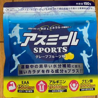 アスミールSPORTS(グレープフルーツ味) 1袋(アミノ酸)
