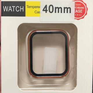 Apple Watch - Apple Watch カバー 40mm