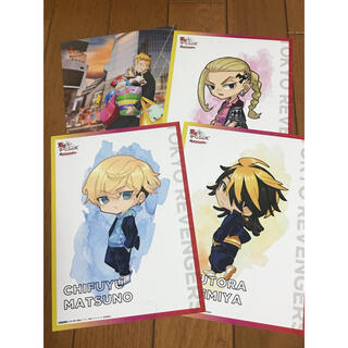 バンダイナムコエンターテインメント(BANDAI NAMCO Entertainment)の東京リベンジャーズ ナムコ イラストカード 4枚セット(カード)
