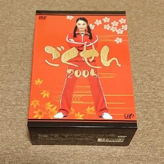 カトゥーン(KAT-TUN)のごくせん 2005 DVD-BOX DVD(TVドラマ)