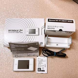 NEC - UQ WiMAXとクレードルセット