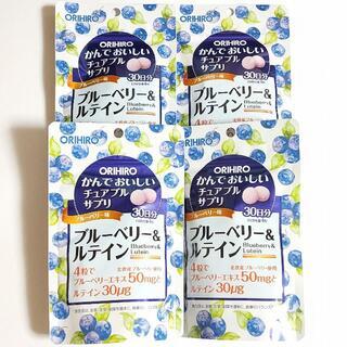 オリヒロ(ORIHIRO)のかんでおいしいチュアブルサプリ ブルーベリー&ルテイン 120日分 オリヒロ(その他)