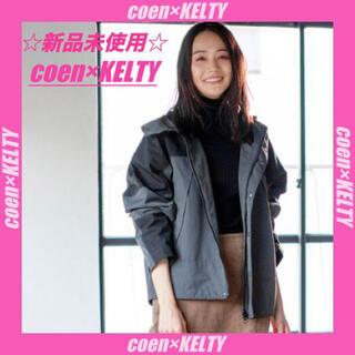 ケルティ(KELTY)の☆新品☆ coen × KELTY  ストームジャケット マウンテンパーカー(ブルゾン)