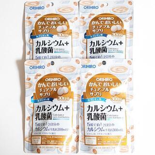 オリヒロ(ORIHIRO)のかんでおいしいチュアブルサプリ カルシウム+乳酸菌 120日分 オリヒロ(その他)