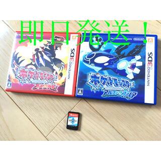 ポケモン - ニンテンドー Switch 3DS シールド オメガルビー アルファサファイア