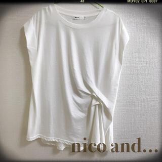 ニコアンド(niko and...)のニコアンド★ウエストタックフレンチTシャツ(カットソー(半袖/袖なし))