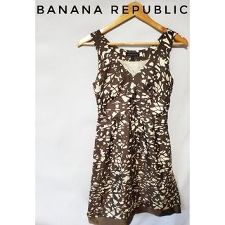 バナナリパブリック(Banana Republic)のBanana Republic ノースリーブ シルク100% ワンピース♪(ひざ丈ワンピース)