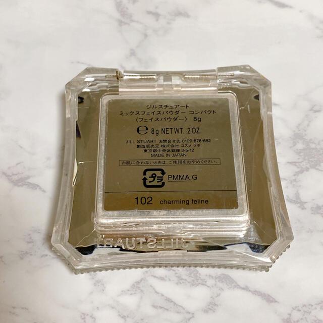 JILLSTUART(ジルスチュアート)のジルスチュアート ミックスフェイスパウダー コンパクト 102 コスメ/美容のベースメイク/化粧品(フェイスパウダー)の商品写真