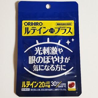 オリヒロ(ORIHIRO)の光刺激や眼のぼやけが気になる方に★ルテインプラス 30日分 オリヒロ(その他)