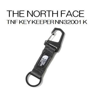 ザノースフェイス(THE NORTH FACE)のノースフェイス TNFキーキーパー ブラック(キーホルダー)