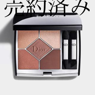 Christian Dior - ディオール サンク クルール クチュール429トワル ドゥ ジュイ 新品