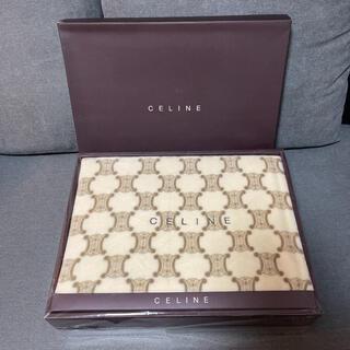 セリーヌ(celine)のセリーヌ 綿毛布 シングルサイズ 新品未使用 CL3040(毛布)