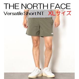 THE NORTH FACE - ノースフェイス バーサタイルショーツ ニュートープ XLサイズ