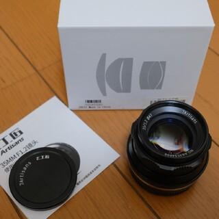 富士フイルム - 七工匠35mmF1.2_富士フイルムXマウント